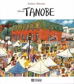 By Miyuke Tanobe