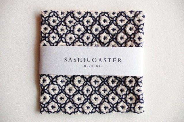 SASHICOASTER(刺し子 コースター)13 | HandMade in Japan 手仕事の新しいマーケットプレイス iichi