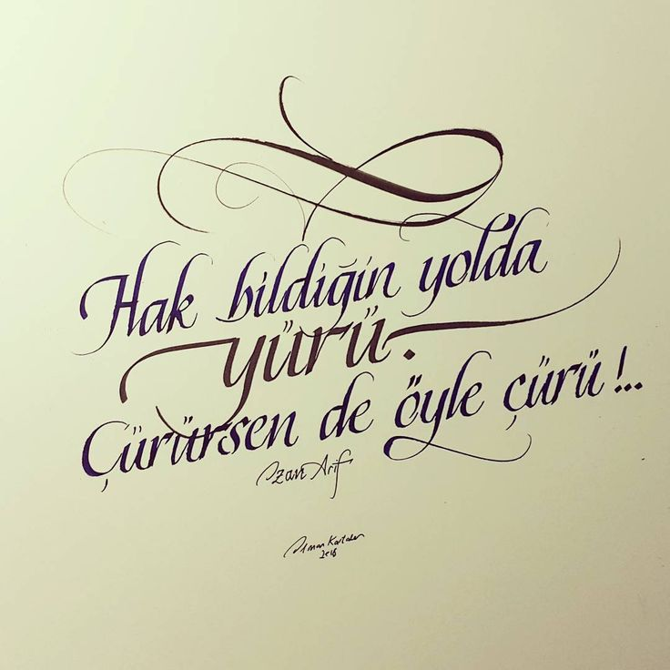 #kaligrafi#calligraphy#typography#tipografi#guzelyazi#guzelsozler#edebiyat#siir#kafkaokur#graphic#graphicdesign#ozanarif#turkey#turkiye#kitap (Maltepe, Istanbul)