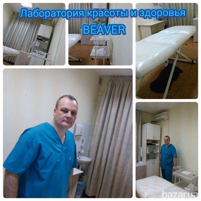 Кабинет находится по адресу Киев, ул. Павловская, 22 (в районе цирка). Высокие стандарты гигиены и сервиса. Профессиональный массаж по разумной...