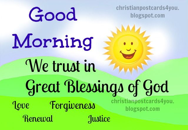 religious good morning quotes | ... quotes, promises of God. Good morning to you. Have a great morning