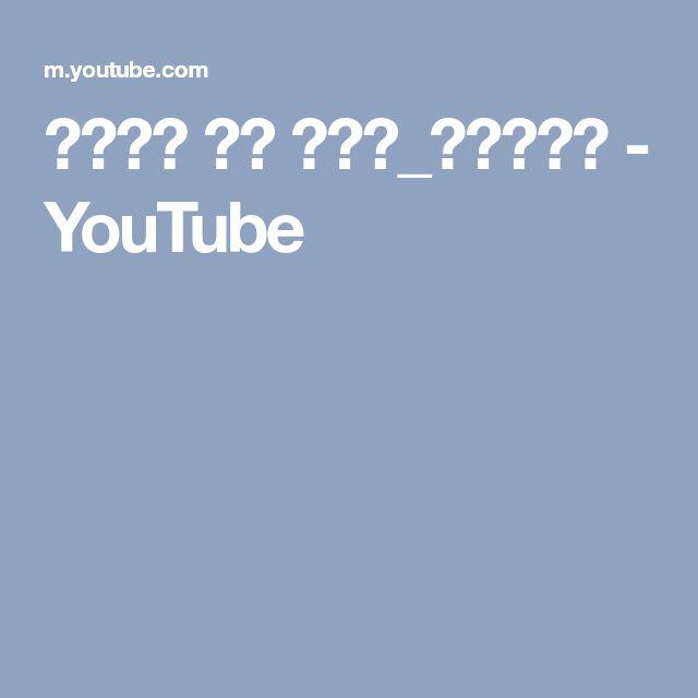 카네이션 자수 동영상_베란다자수 - YouTube