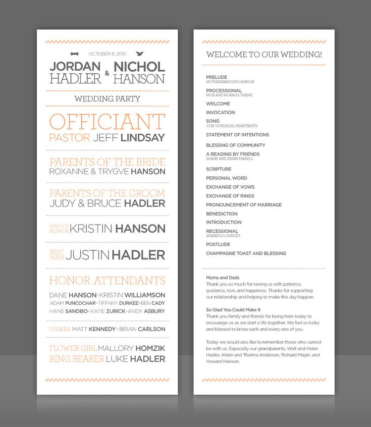 Wedding Program - right on trend with 2012 architectural type fonts and layout