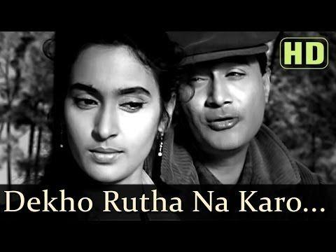 Dekho Rootha Na Karo - Nutan - Dev Anand - Tere Ghar Ke Samne - Old Hindi Songs - S.D. Burman - YouTube