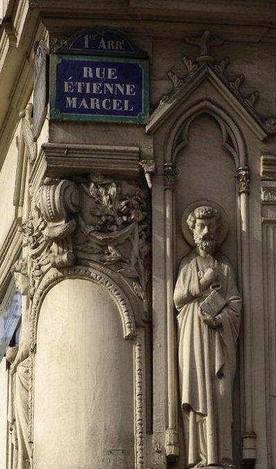 La rue Etienne-Marcel (Paris 1er/2ème)
