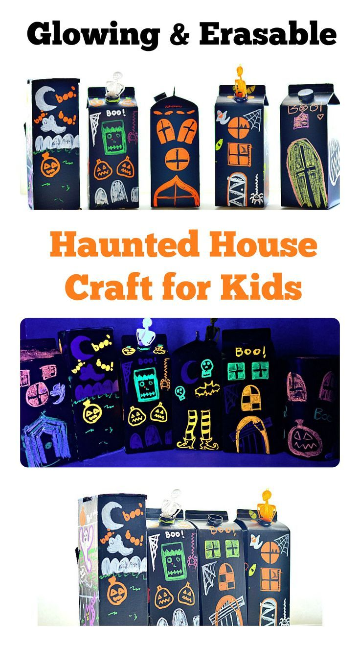 halloween crafts for kids haunted house craft make cute glowing and erasable haunted - Halloween Decorations For Kids To Make