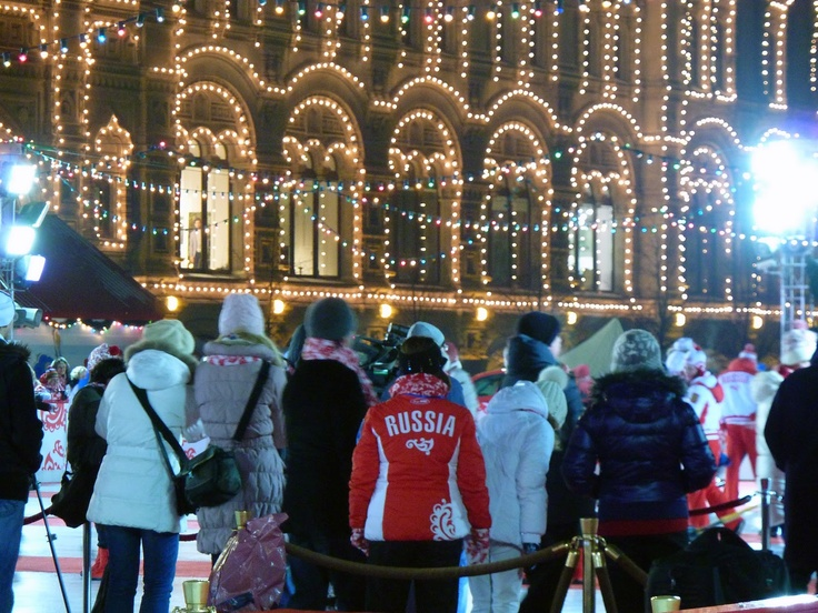 Moscow Red Square`s Ice skate rink