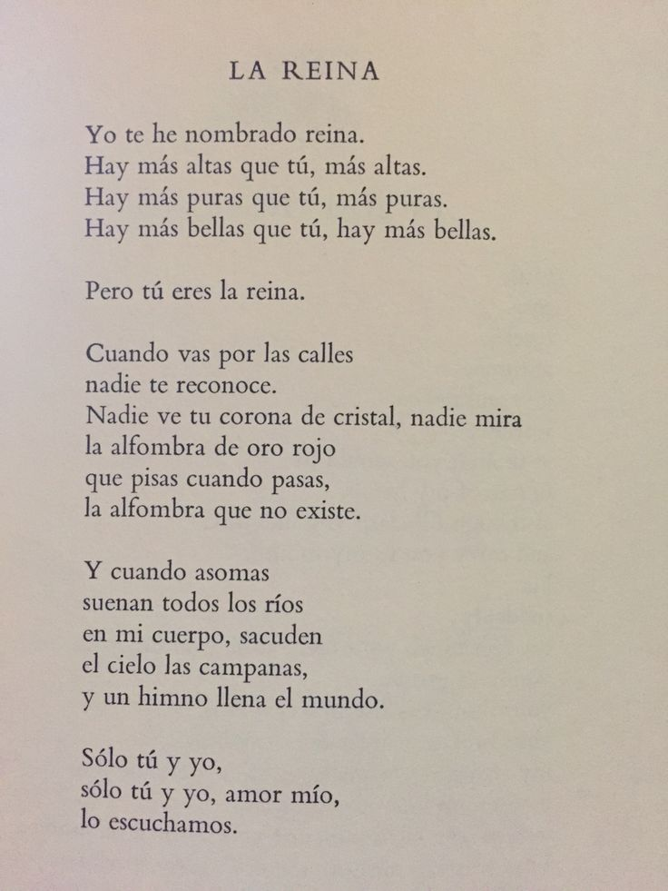 the word by pablo neruda During the period of time in which pablo nerda was writing poetry  you can see how the poem reflects and reacts to the chilean culture that author pablo neruda .