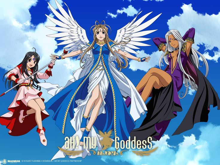 Oh My Goddess.  Never watched it but read the summery of it.  Is it worth watching?  It looks cute.