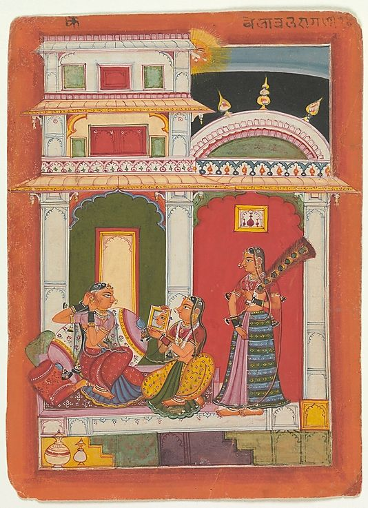 Vilaval Ragini: ca. 1680  Sirohi, Rajasthan, India. from a dispersed Ragamala.(Garland of Musical Modes). Ink and opaque watercolor on paper.