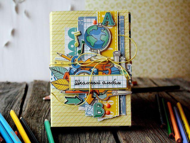 Школа открытки для альбома скрапбукинг
