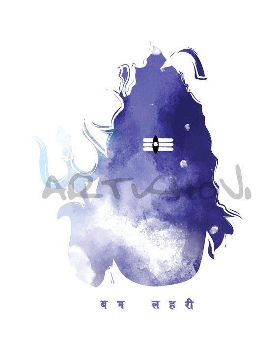 Bam Lahari Lord Shiva Digital Print// Shiva Wall Art// Shiva