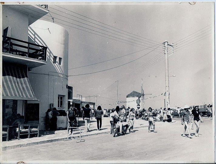Just a regular day in Paros many years ago! #Greece #Paros #Fun