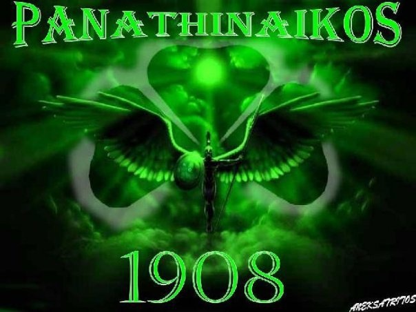 My team...Panathinaikos Athens!