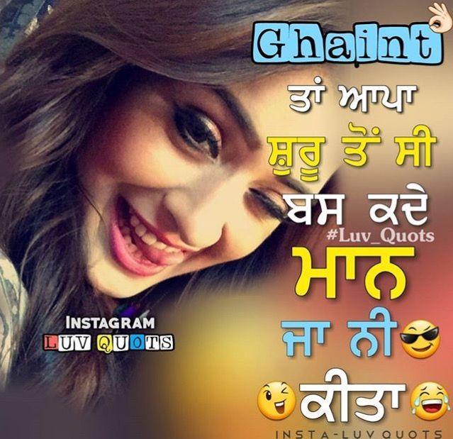 Pin by Guri singh 😊 on Quotes | Punjabi attitude quotes