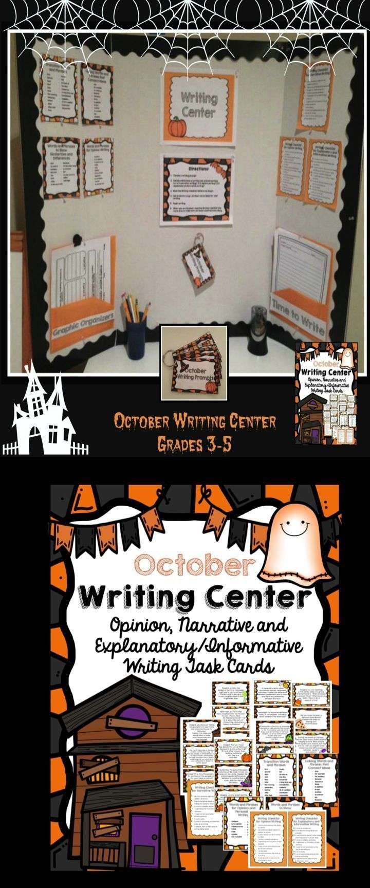 All you need to set up your October Writing Center!  Includes 20 Task Cards for Narrative, Opinion and Explanatory writing, graphic organizers, keywords and phrases and writing checklists. $