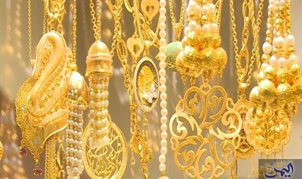 اكتب تعليق او اعمل لايك او شير ليصل لك الاسعار و الاخبار بشكل لحظى ومستمر سعر الذهب اليوم في مصر Gold Rate Gold Discover