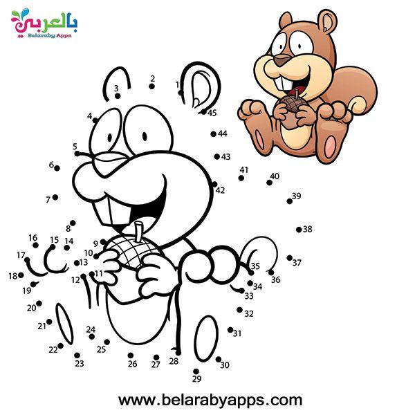 العاب ذكاء توصيل الارقام للاطفال تعليم الرسم بالارقام بالعربي نتعلم Retro Text Kids Vector Dots Game