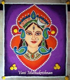 My Kolam: Maa Durga