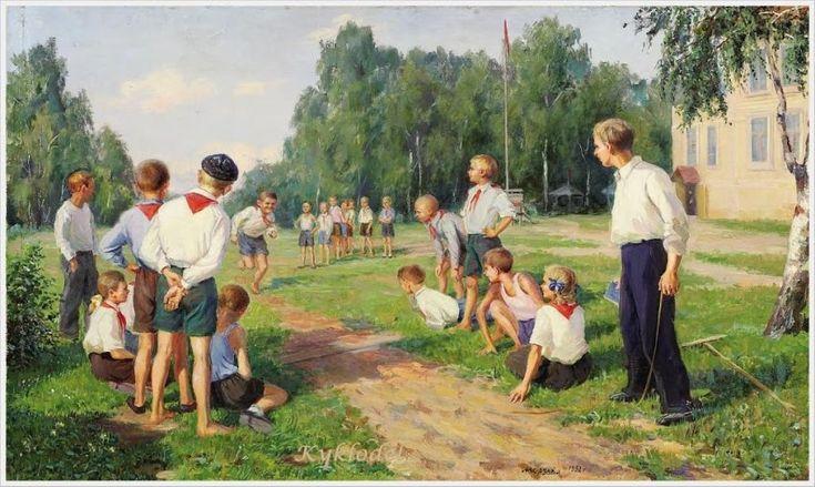 Козлов Иван Александрович (Россия, 1920) «День спорта» 1952
