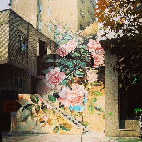 Colorful Stairs, Tehran, Iran Art that we love here at Megastar Media Reviews https://clarity.fm/sandyrowley