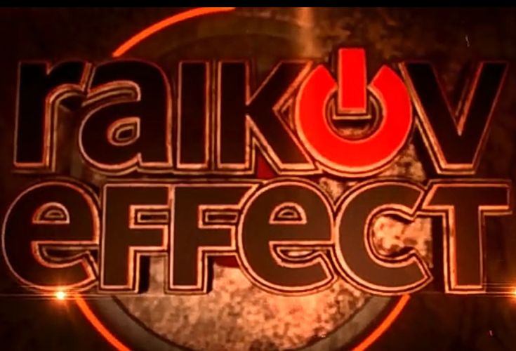 Raikov Effect Review (what the Raikov effect is about) - this brain trainer is awesome!