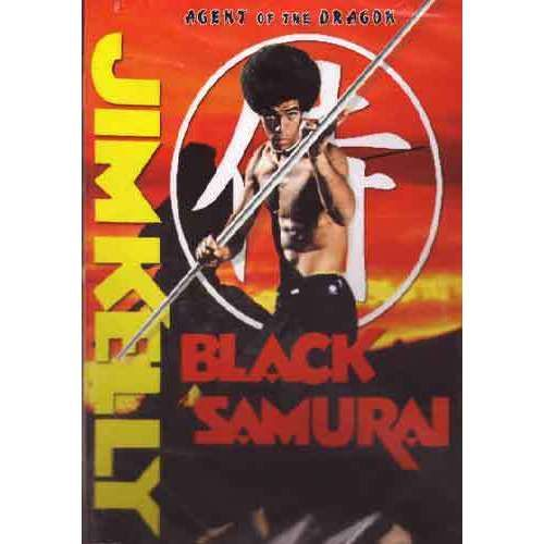 Samurai Agent of the Dragon movie DVD Jim Kelly martial arts action