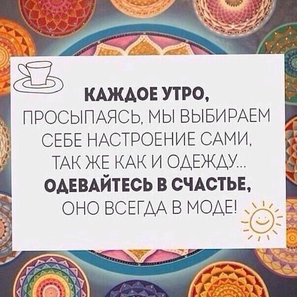 Ваджра йога с Мариной ЛеМар ॐ | ВКонтакте