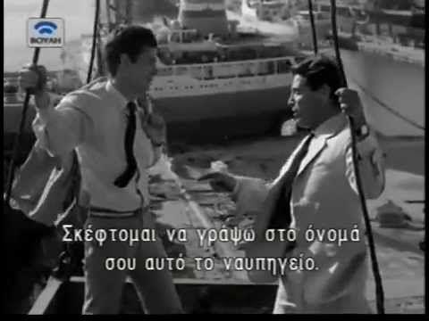 Φαίδρα - ταινία - 1962