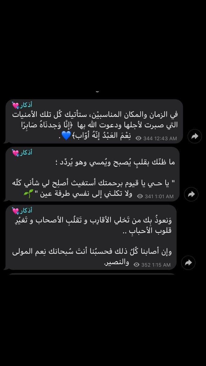 Telegram Contact Adhkar4127 Instagram Snapchat Insta