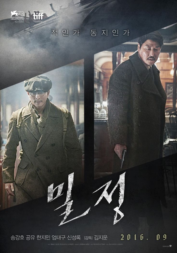 Download Film Korea The Age of Shadows (2016) Subtitle Indonesia