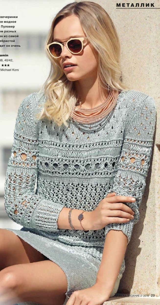 knitted pullover - Verena May 2016