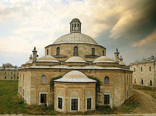 Edirne, II Beyazıt külliyesi darüşşifası