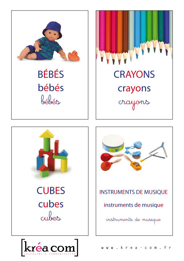 Etiquettes pour boite à jouets - Inspiration Montessori http://krea-com.fr/etiquettes-de-jouets-methode-montessori/