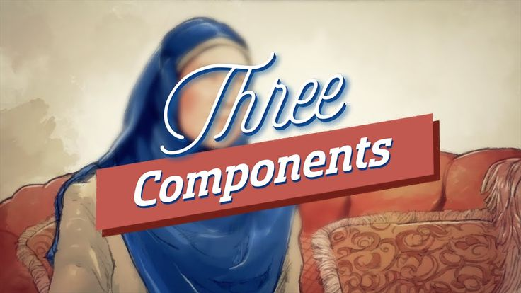 Marriage Makeover (2/5) - The 3 Components - Haleh Banani - Quran Weekly