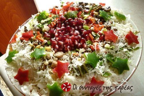 Η σαλάτα της ΒΑΡΒΙ #sintagespareas #salata