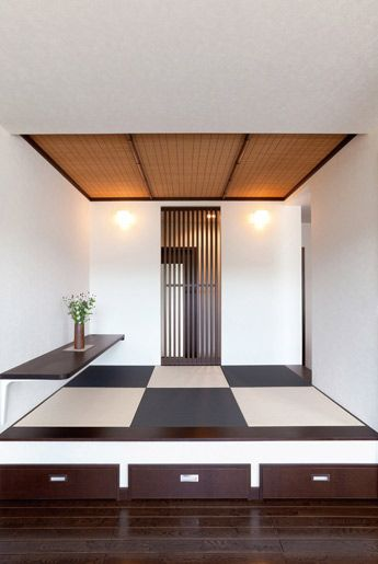 home interior design | Japanese Style Modern Living Room 和モダン #japan