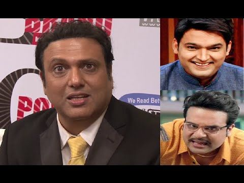 CHECKOUT What Govinda said about Kapil Sharma & Krishna Abhishek.