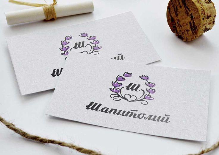 Логотип для девушки-рукодельницы в подарок от мужа. #logo #design #designer #logoidea  Logoidea.ru | Создание и разработка логотипа