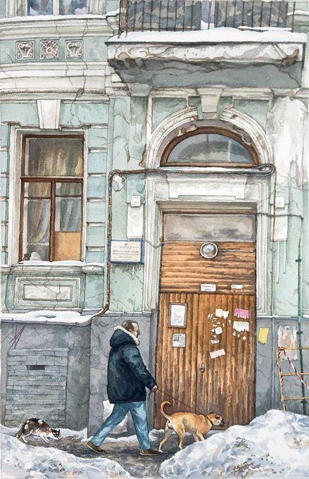 "Алёна Дергилёва ""Москва: Домашний альбом"": bujhm"