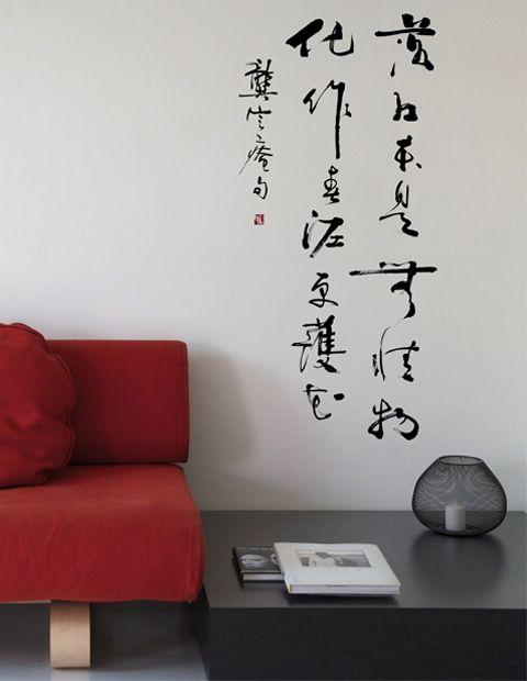 Best Inspiring Ideas On Home Decor Images On Pinterest - Zen wall decals