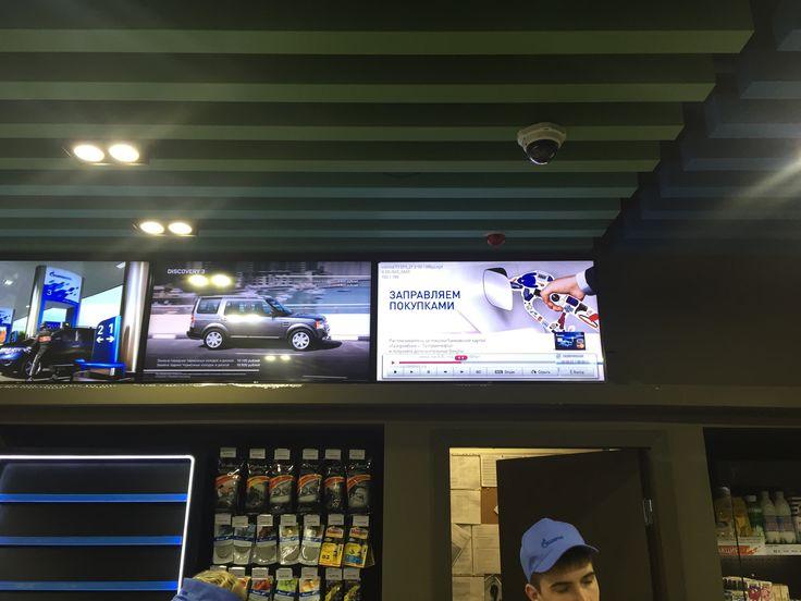 Econom Digital Signage player in Gazprom Neft petrol station, Moscow, Russia