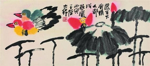Cui Zifan - Birds and flowers; Medium: ink and colour on paper; Dimensions: 16.5 X 37.4 in (41.91 X 95 cm)