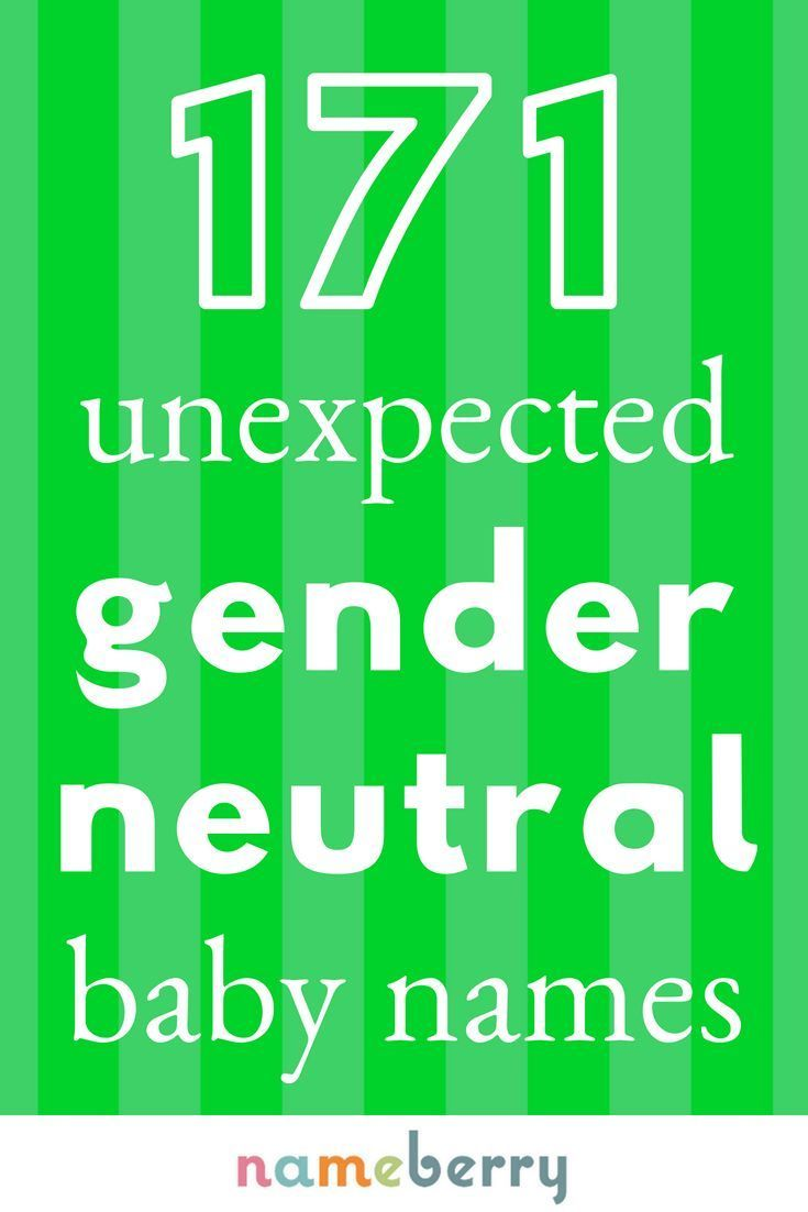 Baby Gender List Mega Names Neutral Baby Gender List Mega Names Neutral In 2020 Gender Neutral Names Unisex Baby Names Unisex Name