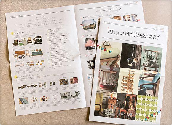 北欧輸入家具店の10周年記念タブロイド風フライヤー