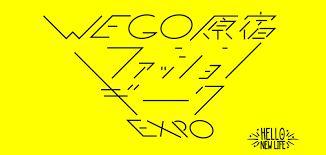 Image result for 日本 ロゴ