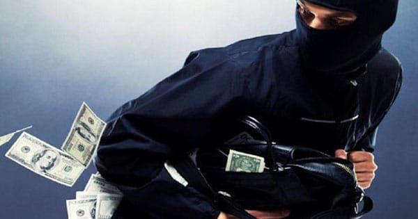 تفسير حلم سرقة المال في المنام بالتفصيل Travel Agent Airfare Robbery