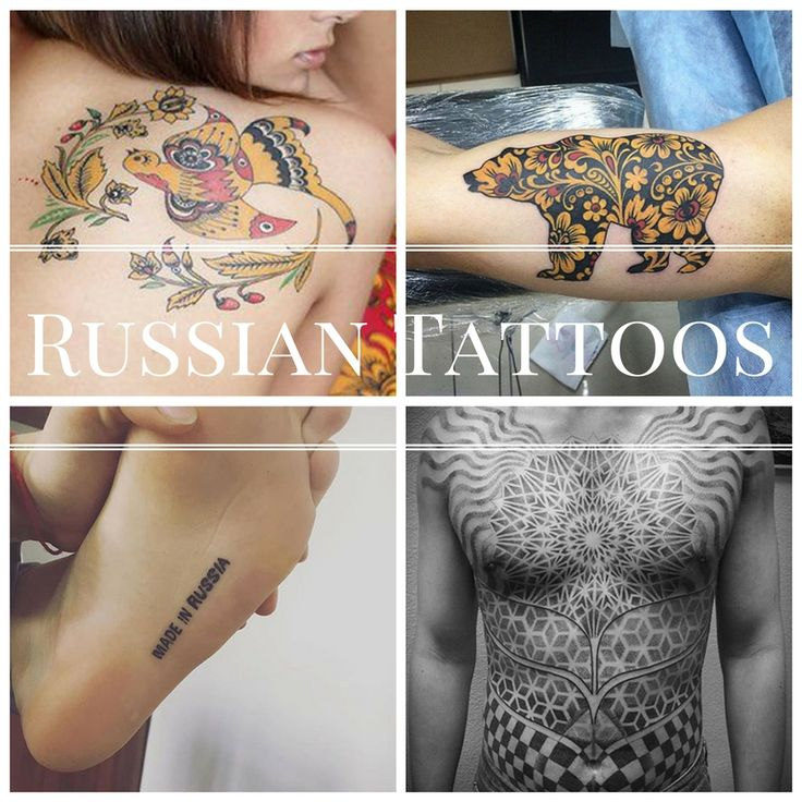 70 Tough Prison Tattoo Designs Meanings: Best 25+ Russian Tattoo Meanings Ideas On Pinterest
