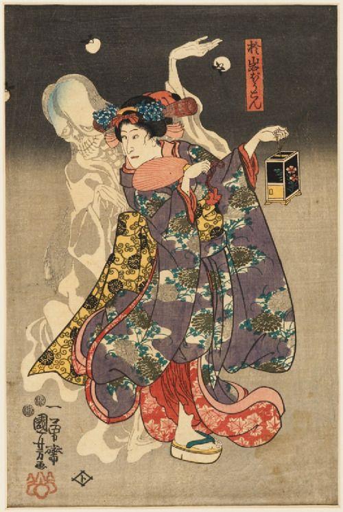 Utagawa Kuniyoshi (1798-1861) - Geisha and yurei