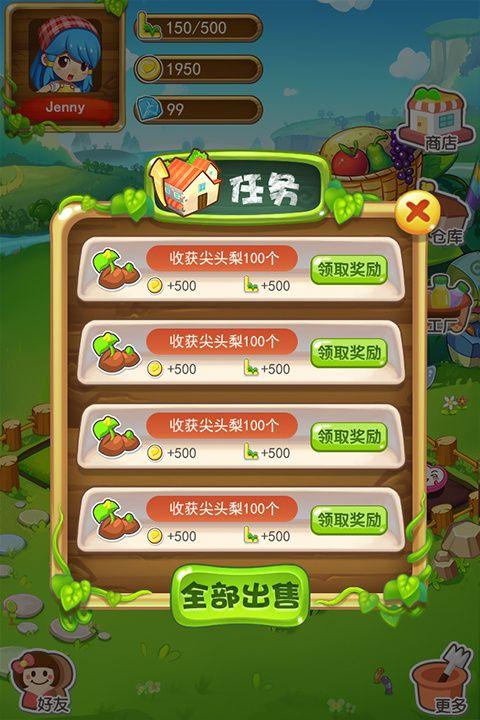 农场UI界面 |GAMEUI- 游戏设计...